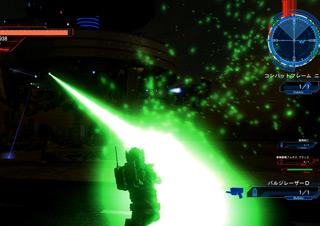 緑レーザーは危険