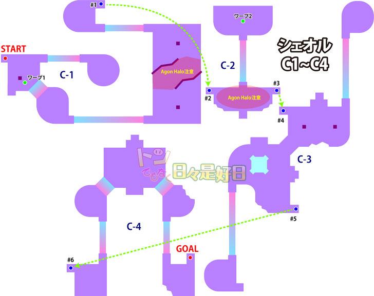 シェオルC地図